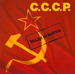 Esenciales: C.C.C.P. – Made In Russia 1987