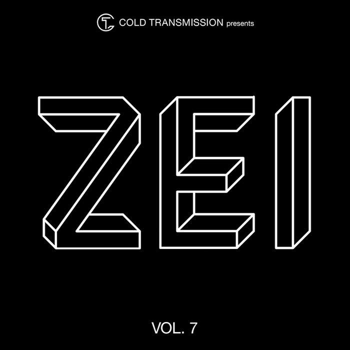 BUZZ KULL – New Kind Of Cross recordando los dorados 80, EBM