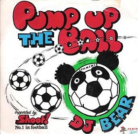 Esenciales: D.J. Bear ‎– Pump Up The Ball 1988